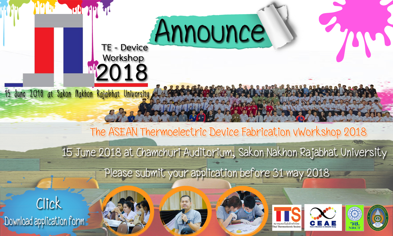 The ASEAN Workshop on Thermoelectric Device Fabrication and Testing 2018